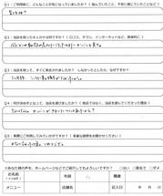 2016823113117.JPG