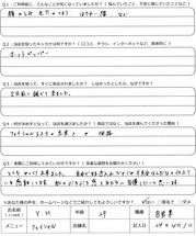 2016823114250.JPG