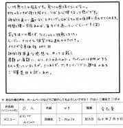 201682311446.JPG