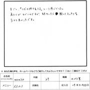 201682315421.JPG