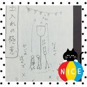 2016914114633.JPG