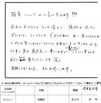 2016111717136.JPG